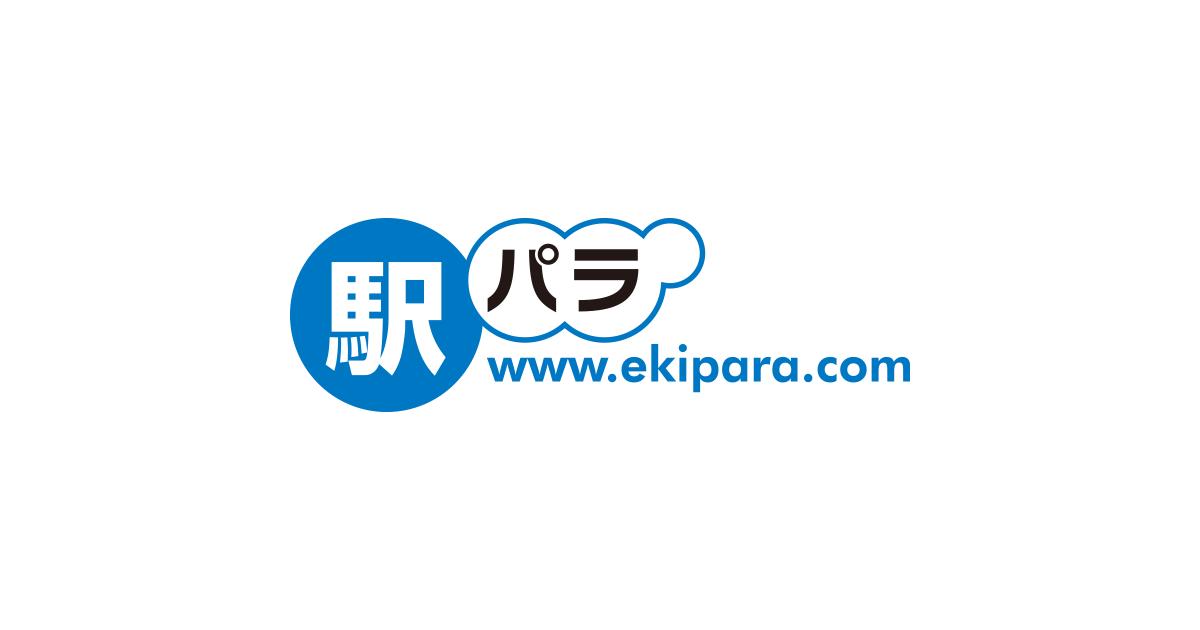 https://www.ekipara.com/assets/img/common/og.png